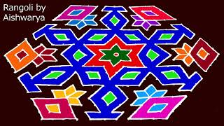 Big Rangoli Kolangal: 21 to 11 Dots Rangoli Designs for Sankranthi [Rangoli Chitra]