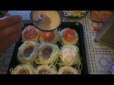 Как приготовить гнезда из макарон - видео