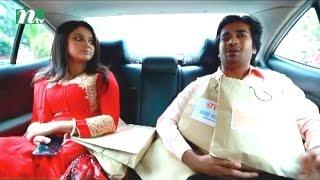 Bangla Natok - Ami Tumi Tumi Ami (আমি তুমি তুমি আমি)   Episode 05   Kusum Shikder & Saju Khadem