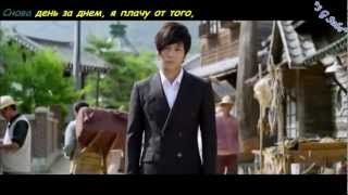 Bridal Mask Goodbye Day (рус.саб.).avi