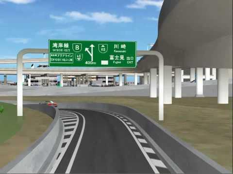 3D Visualization: Complex Roads and Construction Processes