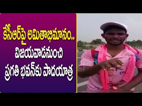Common Man Padayatra Over CM KCR Winning | Great Telangana TV