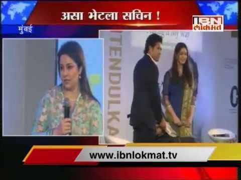 Anjali Tendulkar narrates love story as Sachin launches book
