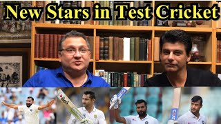 New Stars in Test Cricket | Dr. Nauman Niaz | BolWasim
