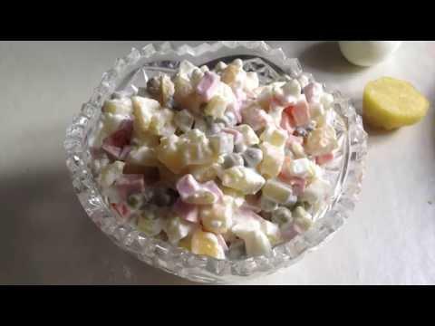 """Салат """"Оливье"""".Salad """"Olivier""""."""