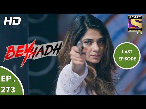 Beyhadh - बेहद - Ep 273 - Last Episode - 27th October, 2017 thumbnail