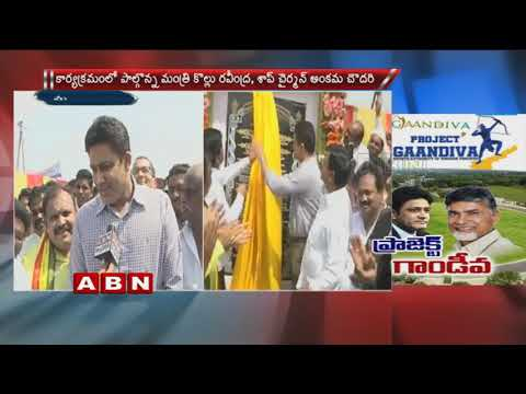 Cricketer Anil Kumble unveil statue of C K Naidu | Machilipatnam