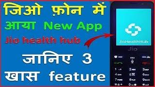 Jio Health Hub new app in jio hone !! Health Insurgence and more  !!