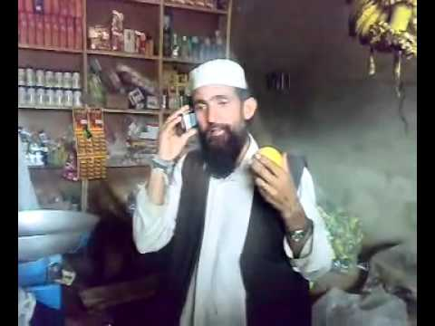 pashtu funny call from khost