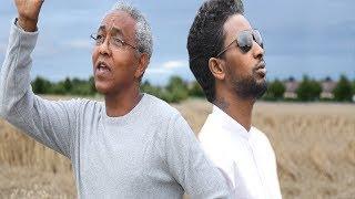 Abrar Osman ft Ftsum Beraki - Bahgi'Leni | ባህጊ'ለኒ | - New Eritrean Music 2017