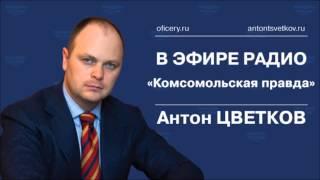 Вторая фамилия порошенко
