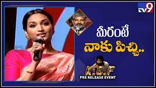 Actress Srinidhi Shetty praises SS Rajamouli at KGF Pre Release Event