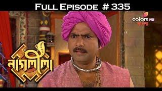 Download Naagleela - 1st April 2017 - নাগ্লীলা - Full Episode 3Gp Mp4