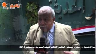 يقين | يحيي  قدري هدف ائتلاف الجبه المصرية هي  ان تحكم الديمقراطية البلاد