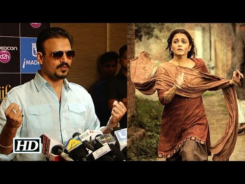 Vivek Oberoi's Unbelievable Reaction On Aishwarya Starrer 'Sarbjit'