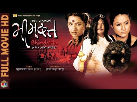 BHIMDATTA    भिमदत्त     Full Movie-2018 Ft. Nawal Khadka, Nisha Adhikari, Sumina Ghimire