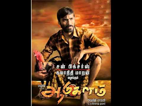 latest tamil song 2011 HD   - YouTube.flv