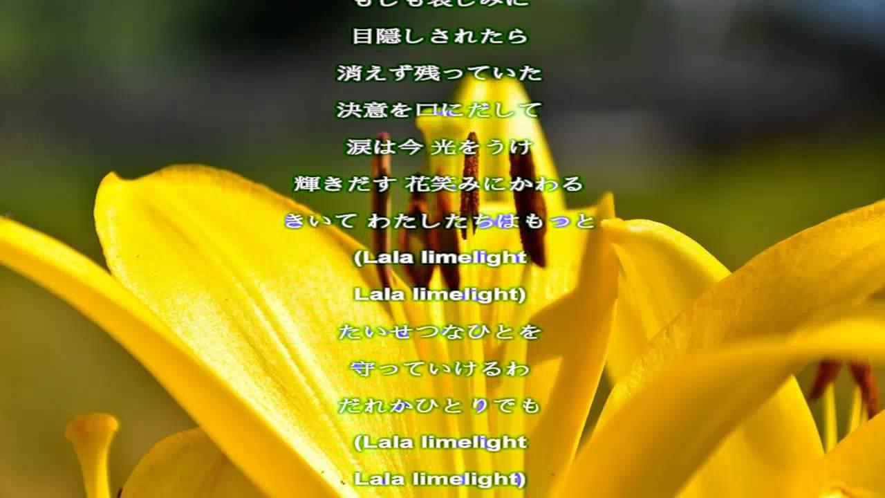 かないみかの画像 p1_26
