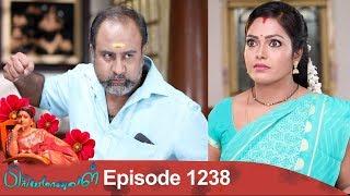 Priyamanaval Episode 1238, 09/02/19
