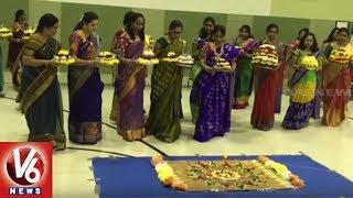 Bathukamma Festival Celebrations Grandly Held In Erie | USA