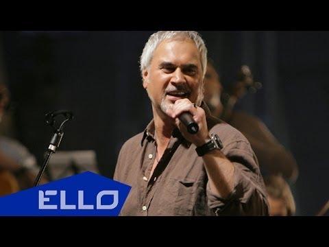 Валерий Меладзе - Потерян и не найден