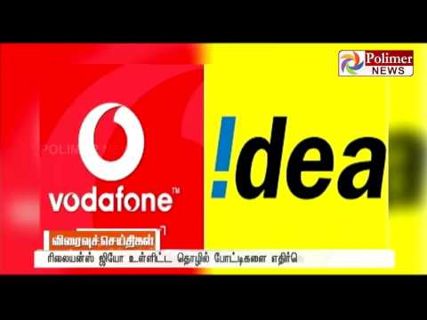 Idea Merges With Vodafone As A Result Of Jio - Airtel Competition | Polimer News