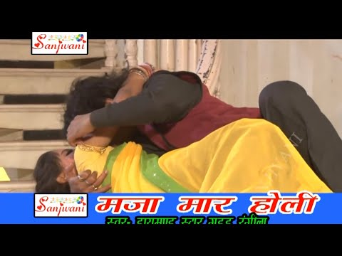 HD 2014 New Hot Bhojpuri Holi Song | Ohija Anguriya Ghusa Dihale...