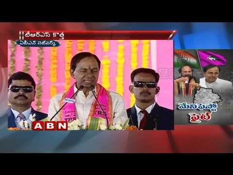 KCR Appoints Manifesto Committee For Early Polls To Counter Congress manifesto