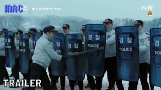 LIVE Korean Drama Trailer 2018 || Jung Yu Mi, Lee Kwang Soo & Bae Sung Woo HD