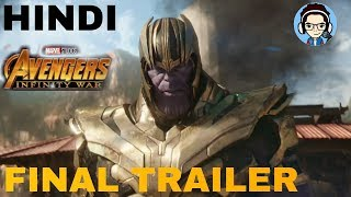 Avengers : Infinity War - Final Trailer - Hindi ( Fan Dubbed ) ft _ Adnan Shakeel