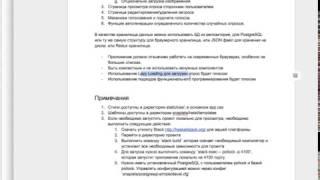Как написать техзадание (ТЗ), и обеспечить его успешное исполнение (веб, сайты, мобайл)