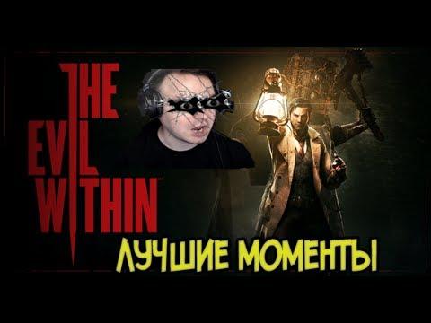 BlackUFA ● Лучшие моменты в The Evil Within. 22/07/2017