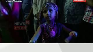 சென்னை சவுகார்பேட்டையில் விநாயகர் சதுர்த்தி விழா கொண்டாட்டம்