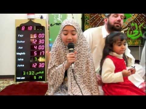 Noor Wala Aya Hay...a Beutiful And Amazing Naat By A Little Japenese Girl video