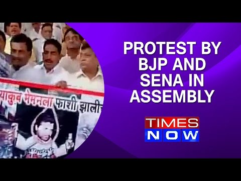Protest by BJP and Sena in Assembly