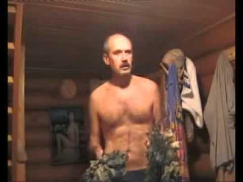 Антон ермаков баня видео 121