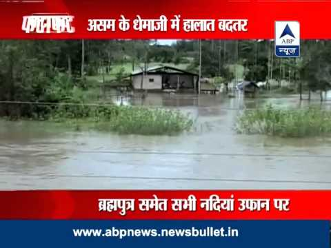 Assam flood: Dhemaji is most affected district