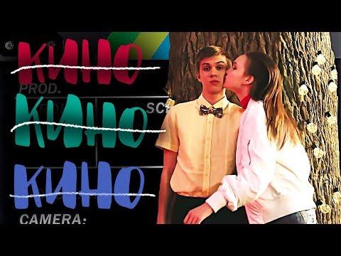 ПРЕМЬЕРА КЛИПА. Арина Данилова Я НЕ ТВОЁ КИНО (Официальное видео 2018) 6+