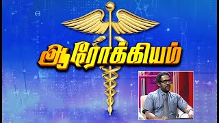 Aarokiyam - Medical Interview (27-03- 2021)