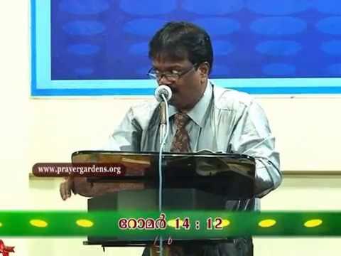പുതുവത്സര സ്തോത്രോല്സവം-2015 Part- 6 Bro. R D Sunder Singh Malayalam Christian Speech video