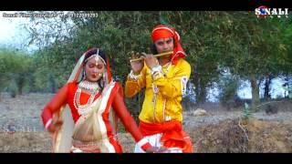 Kadam Tale Krisno#কদম তলে কৃষ্ন বাজালো বাঁশী #Kumar Dipak#New Khortha/Bangla Video 2017
