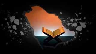✰ Iqra' Kitabullah ✰Beautiful Nasheed! (Preljepa kasida)
