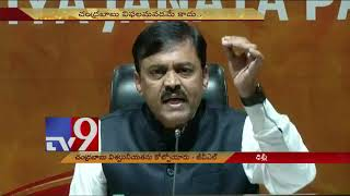 BJP MP GVL criticises TDP over no confidence motion