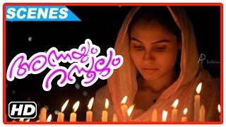 Annayum Rasoolum - Annayum Rasoolum Malayalam Movie | Malayalam Movie | Fahadh Faasil | Meet | Andrea Jeremiah | HD