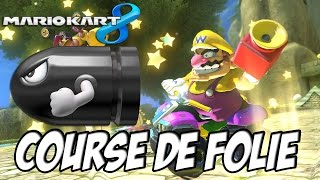 Mario Kart 8 | La Dream Team s