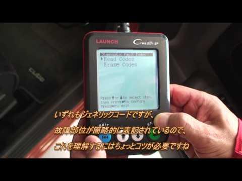 LAUNCH CReader-JP×Autodata コラボレーション編