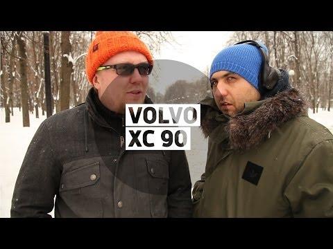 Volvo XC90 - Большой тест-драйв (видеоверсия)