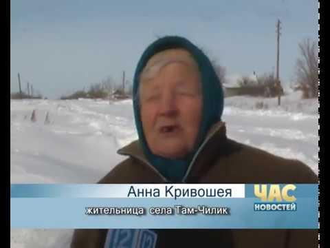 Как гибнут русские деревни. (О деревне Там-чилик, Русско-полянского района, Омской области.)