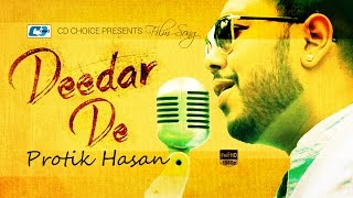 Didar de | Riaz | Bangla Movie Song HD | Protik Hasan
