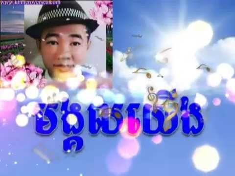 Khmer Music Song Cambodia News KhmerOversea New Today 2015